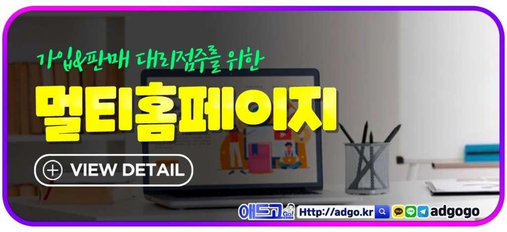 부산서구광고기획트래픽