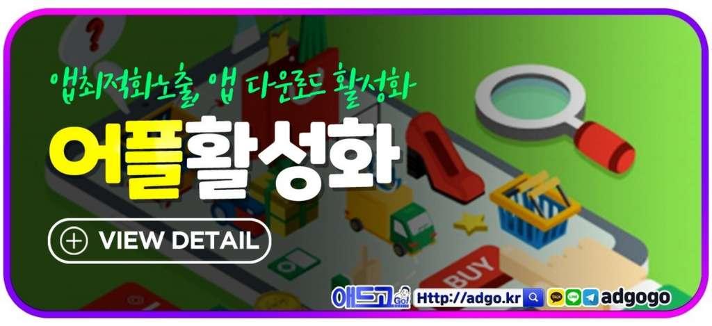 부산서구광고기획네이버플레이스