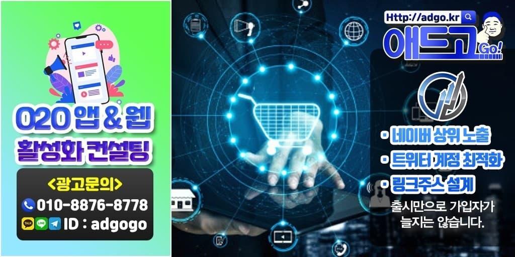 부산서구광고기획온라인마케팅